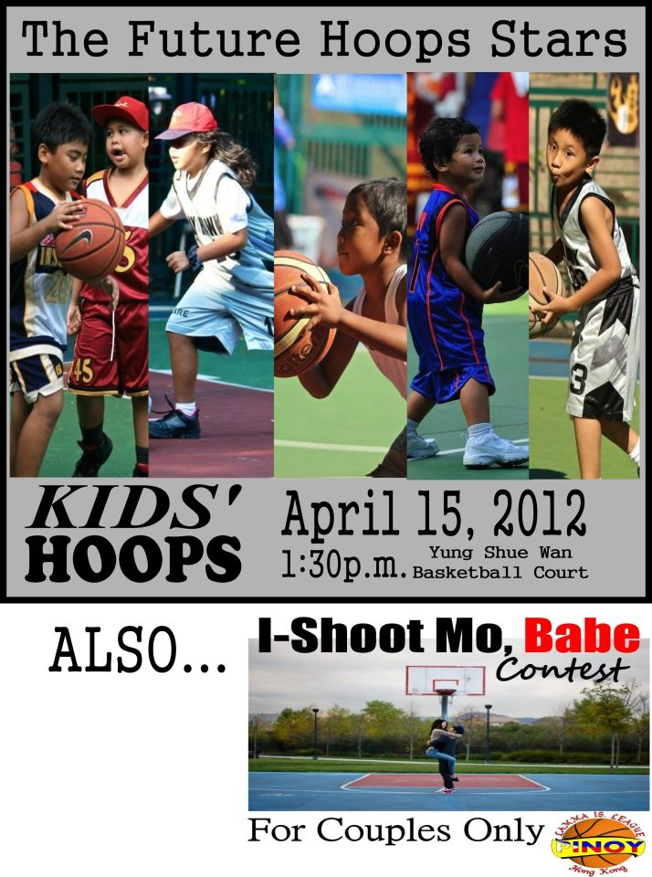 BB-Kids-Hoops-120415-poster.jpg